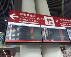 今有一航班抵京乘客不多