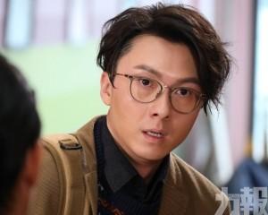 譚詠麟力讚王浩信新劇