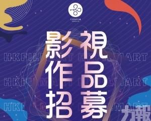 出擊香港國際影視展