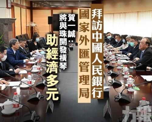 賀一誠 : 將與珠開發橫琴助經濟多元