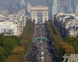 巴黎馬拉松取消今年賽事