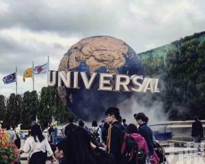 北京環球影城明年5月開幕