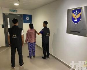 同案揭越南同鄉逾期居留