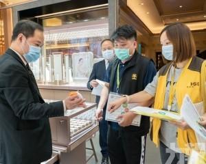 經濟局消委會籲落實防疫指引