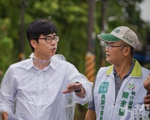 民進黨陳其邁勝出高雄市長補選