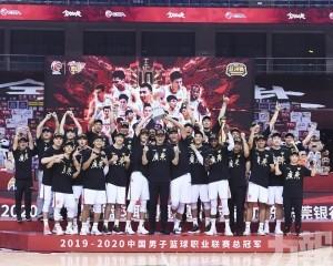 廣東宏遠第10次捧走CBA錦標