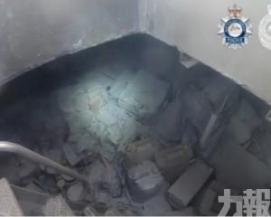 澳洲警方截獲藏1噸可卡因漁船
