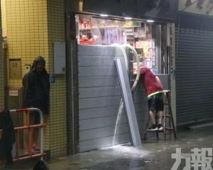 有商戶被浸 坦言「閘都無用」