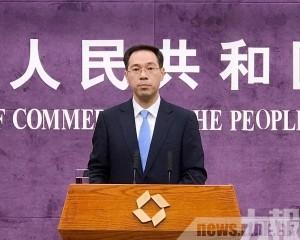 商務部:中美已商定近日舉行通話會談