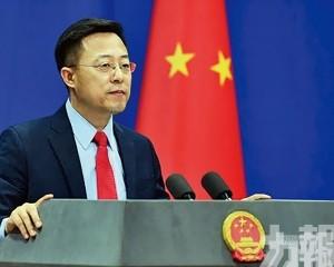 外交部:暫停履行港美司法互助協定