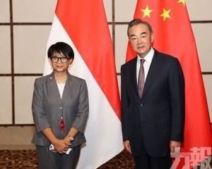 王毅晤印尼外長宣布建立快捷通道