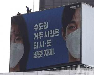 【韓國疫情】國防部向全軍實施「口罩令」