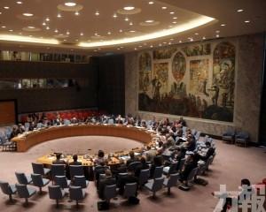 被聯合國拒絕
