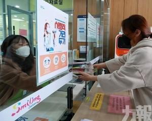 韓國延長二級防控措施一周