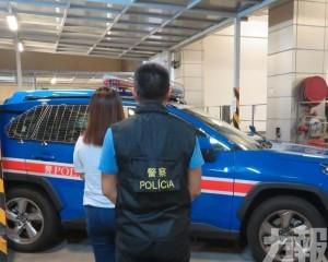 菲律賓女子詐騙同鄉被捕