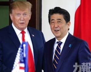 特朗普:將是日本史上最偉大首相