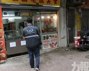 市政署檢控14間違規食肆