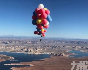 美魔術師用52顆氦氣球飛上天際
