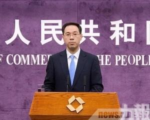 商務部回應印度禁用過百款中國APP