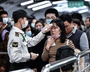 廣東新增境外輸入13例