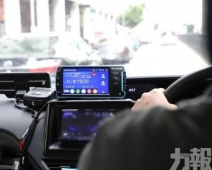 交通局呼籲速安裝避免受處罰