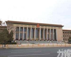 全國抗疫表彰大會8日在京舉行