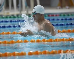 周文顥破200米混合泳澳門紀錄