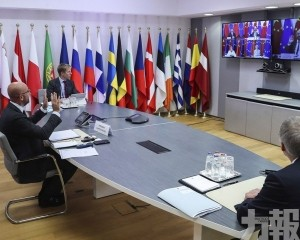 中歐正式簽署《中歐地理標誌協定》