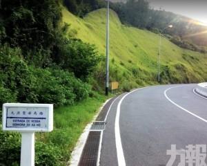 部分路段單線通車及有限度通車