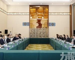 雙方冀加強經貿旅遊合作