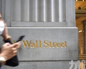 美股個別發展 納指跌1.25%