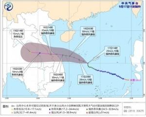 預料「紅霞」明午前後登陸越南