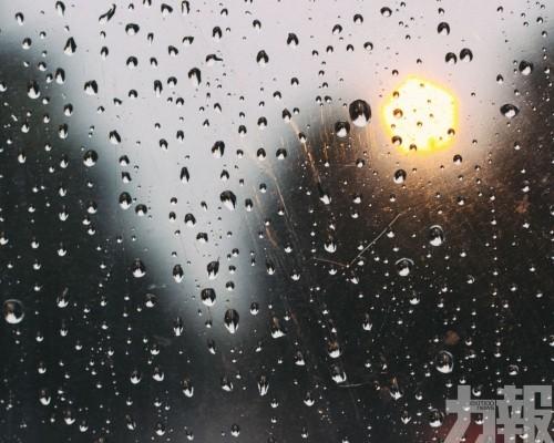 氣象局發出黃色暴雨警告信號