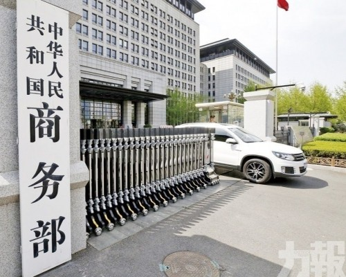 禁不可靠外企中國投資