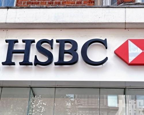 全球多間銀行被揭轉移大筆非法資金