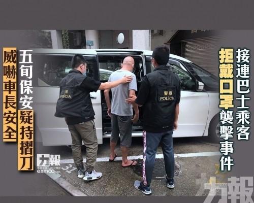 五旬保安疑持摺刀威嚇車長安全