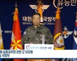 韓軍指朝鮮射殺韓國失蹤公民
