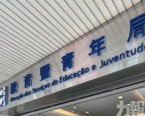 教青局正研判恢復學界比賽