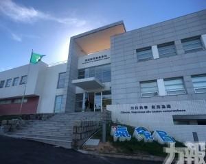 氣象局將於大潭山建二號辦公大樓