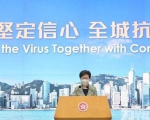 林鄭:擬准互豁14天強制檢疫