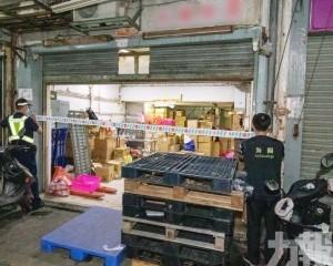 海關搗破北區水貨店扣117萬貨