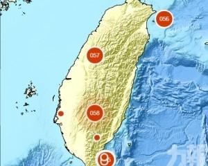 台灣桃源區4.5級地震