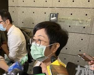 陳海帆:沒有必要保留的企業會撤股