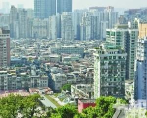 新一期整體住宅樓價指數跌0.3%