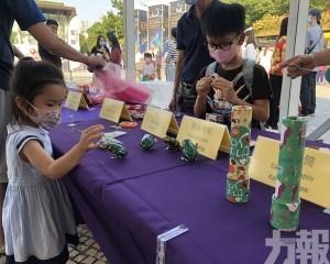 「童玩童樂傳統遊戲」活動下午開幕
