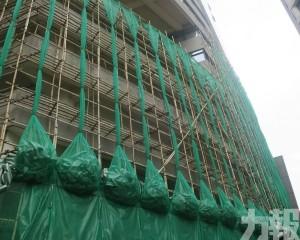 勞工局呼籲做好建築物防風措施