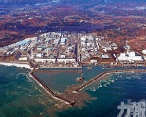 福島核污水處理方法或月內出爐