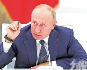 普京:俄成功註册第二種新冠疫苗