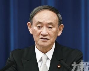 日本首相菅義偉向靖國神社獻祭品