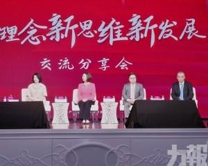 李偉農:與內地加強跨境電商合作
